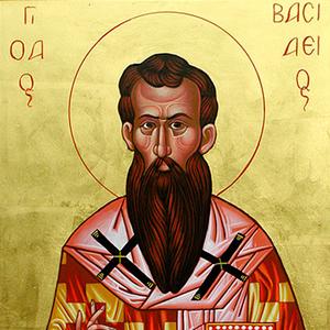 Життя і діяльність Василія Великого
