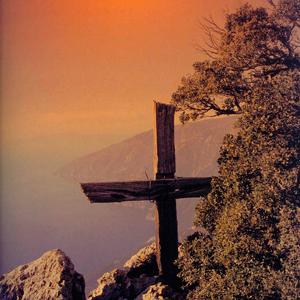 Про Хрест і Хресне Знамення