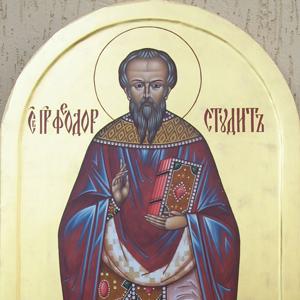 Життя Преподобного Теодора Студита